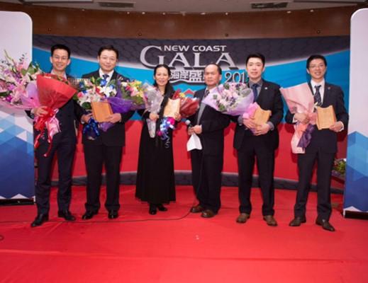 NC Gala